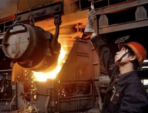china-steel-Negotiation-Minerals